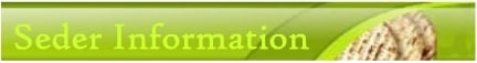 Seder Information (Green)