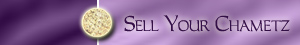 Sell Your Chametz (Purple)