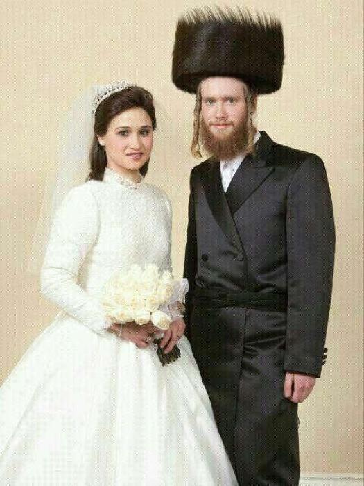 satmar couple.jpg