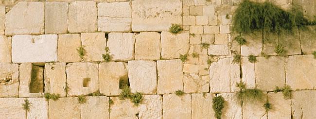 Le Kotel: un monument indestructible