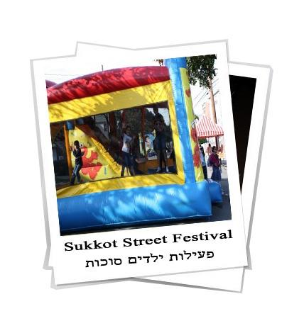 sukkot street festival 5770 finale.jpg
