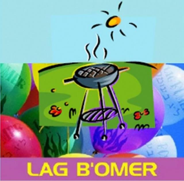 LagBomer.jpg