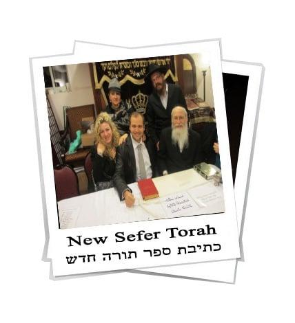 new sefer torah 5773 finale.jpg