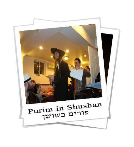 purim in shushan 5770 finale.jpg