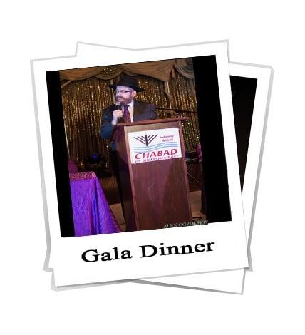 Gala dinner 5773 finale.jpg