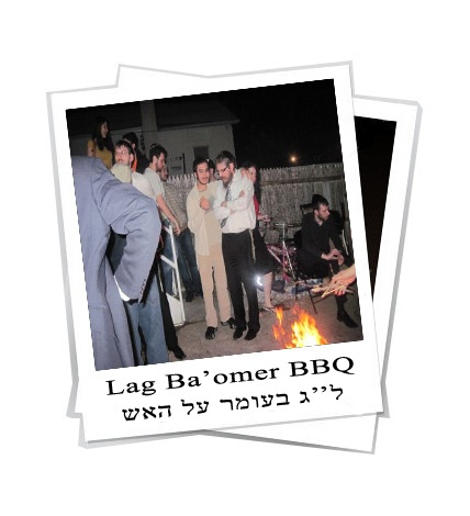 lag baomer youth bbq 5770 finale.jpg