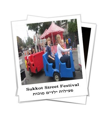 sukkot street festival 5773 finale.jpg