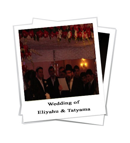 Wedding of eliyahu and tatyama 5770 finale.jpg