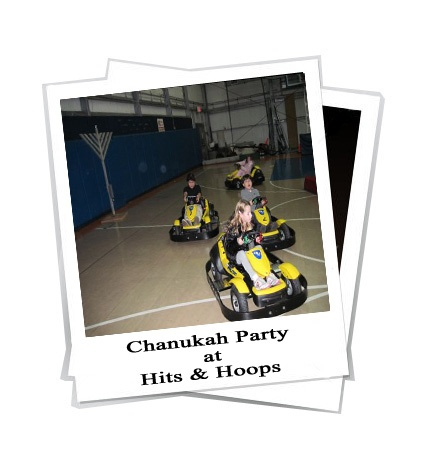 chanuka at hoops etc 5770 finale.jpg