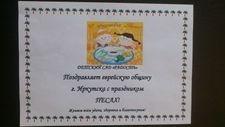 IMG-20130328-WA0007-1.jpg