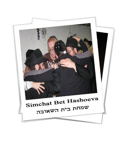 simchas beis hashoeva 5770 finale.jpg