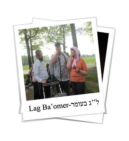 Lag baomer picnic 5770 finale.jpg