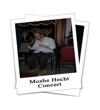 moshe hecht youth party 5772 finale.jpg