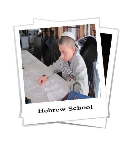 hebrew school 5771 finale.jpg