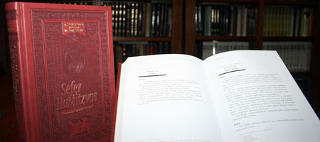 Maimonides' Sefer Hamitzvos is studied daily by tens of thousands of children and adults.