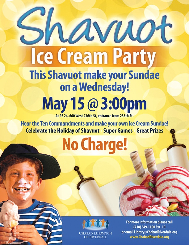 SHAVUOT ICE CREAM PARTY FLYER 2013_2013.jpg