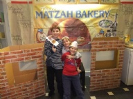 Matzah Bakery Expo