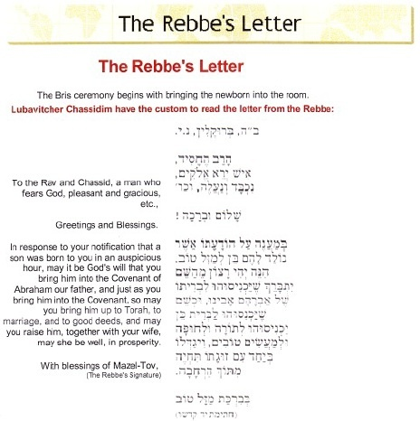 The Rebbes Letter   Chabad House Golders Green