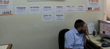 Rabbi Duber Levitin at the call center in Kfar Chabad, Israel