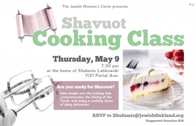 Shavuos Cooking Class.jpg