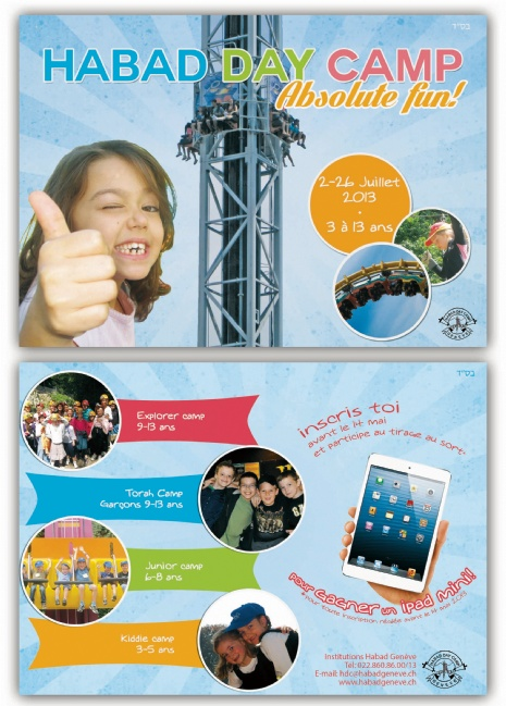 Habad Day Camp 2013.jpg