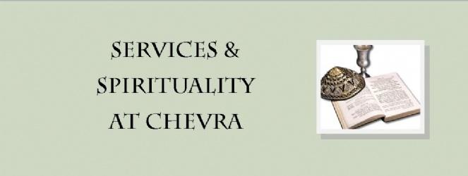 servicesandspirituality.jpg