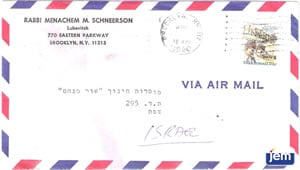 The envelope in which the two letters arrived
