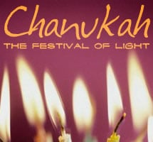 Chanukah Events 2019