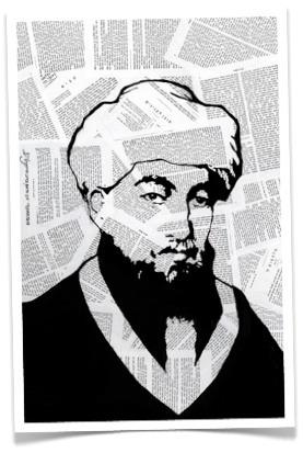 Rabbi Moshe ben Maimon, the Rambam