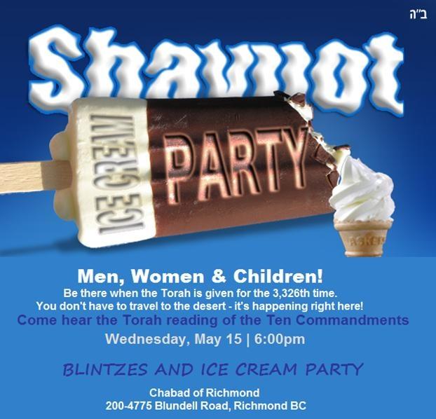 icecream party.jpg