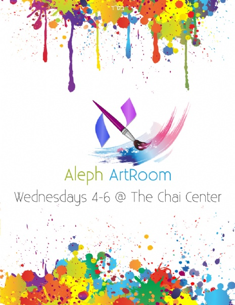 Aleph-ArtRoom-Flyer-2.jpg