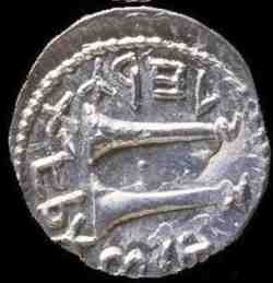 מטבע מתקופת בר כוכבא עליו חרוטות שתי חצוצרות. צילום: פרץ הכהן