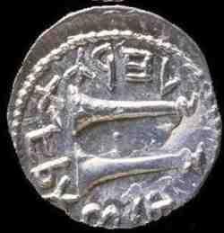 Monnaie de l'époque de Bar Kokhba sur laquelle sont gravées deux trompettes. Photo: Perets HaCohen
