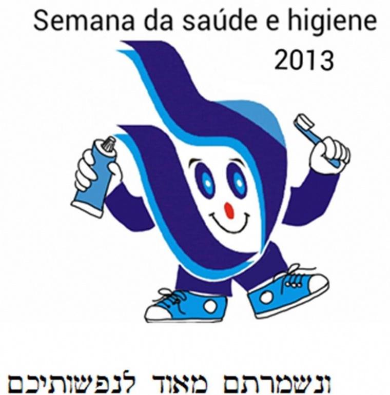 Semana da Saude Lubavitch 2013.jpg
