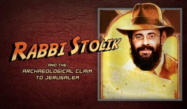Torah Cafe Banner