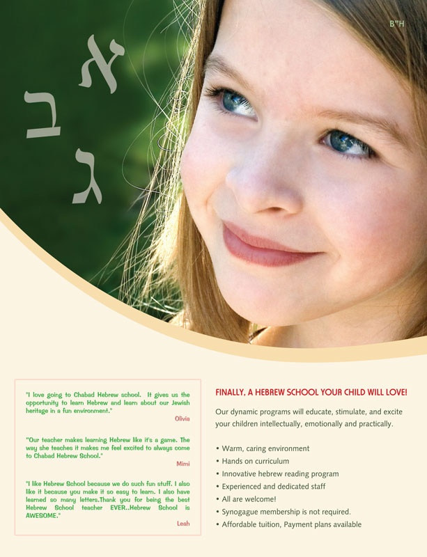 Chabad Hebrew School - Jewish Community Center • Chabad of Vail