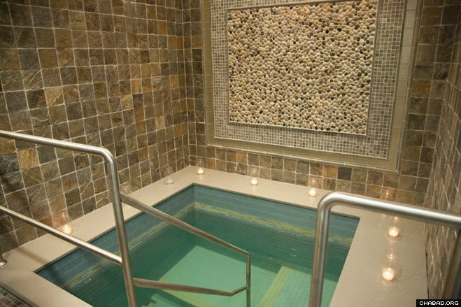 The Park Slope neighborhood in Brooklyn gets its very own mikvah, Jewish ritual bath.