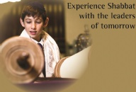 Topsy Turvey Youth Shabbat
