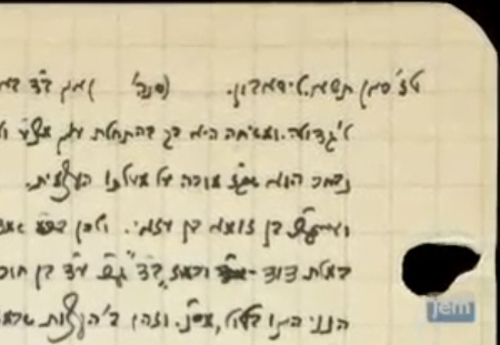 A page from the Rebbe's private journal, dated 16 Sivan [1941], Lisbon.