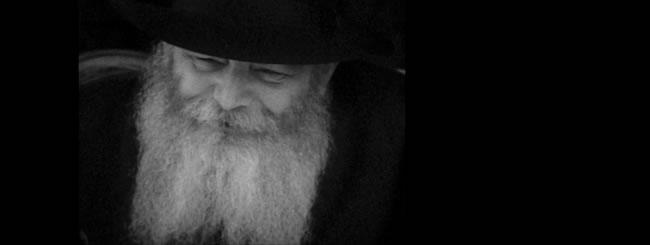 Annual Pre-Rosh Hashanah Address to Women