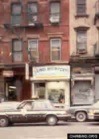 Leibel Bistritzky Kosher Gourmet Foods was an iconic fixture on Manhattan's Lower East Side.