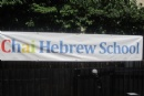 Chai Hebrew School