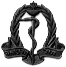 הנחש המופיע בסמל של חיל הרפואה