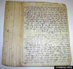 המחזור שכתב הרב גרינברג במחנה העבודה