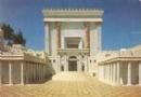 Temple Course