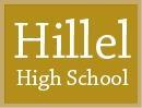 Milwaukee - Bader Hillel High School