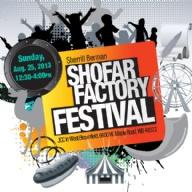 Sherrill Berman Shofar Factory