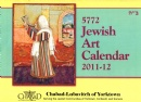 The Jewish Art Calendar - 5780