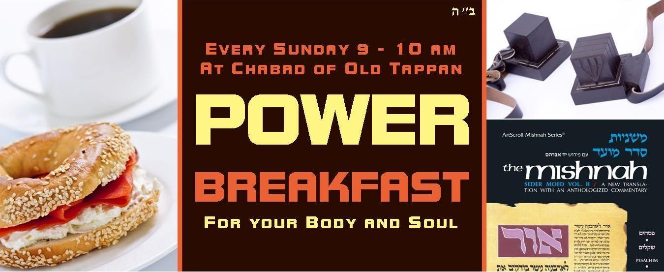 Power Breakfast banner.jpg