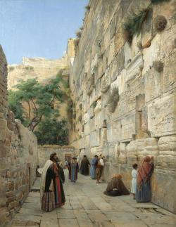 Why Pray at the Western Wall? - Prayer